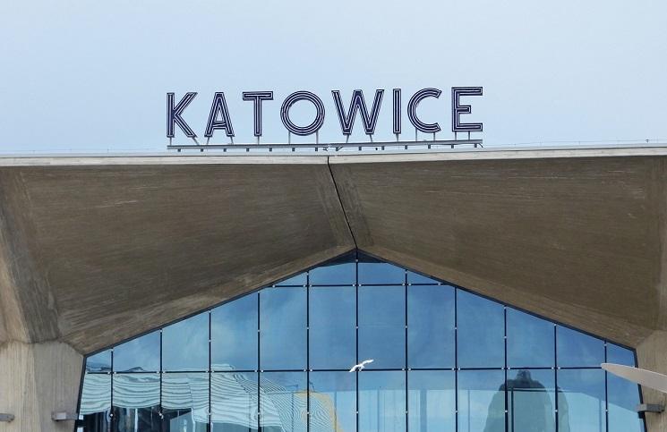 Katowice kina plenerowe