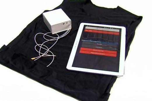 koszulka mierząca rytm serca