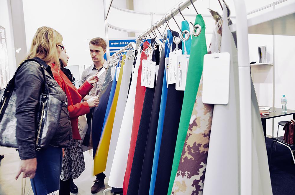 III Trade Fair for Technical Textiles 2016